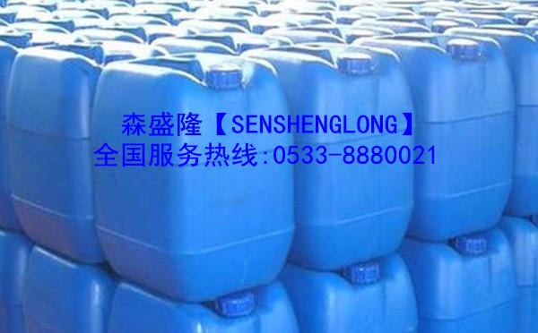 膜阻垢剂产品图片